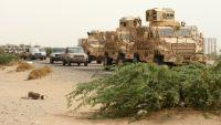 هادي يطلع على المستجدات العسكرية بالحديدة