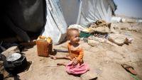 الأمم المتحدة: نزوج أكثر من أربعة آلاف أسرة جراء القتال في الحديدة