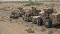 الحكومة اليمنية تؤكد مضيها في تحرير الحديدة رغم التحذيرات الدولية