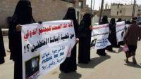أمهات المعتقلين في الحديدة اليمنية يناشدن المجتمع الدولي إنقاذ أبنائهن