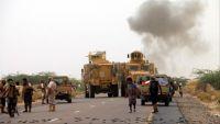 التحالف العربي يدك مواقع للحوثيين في مطار الحديدة