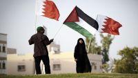 البحرين تستضيف وفدا إسرائيليا برعاية ملكية