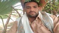 مقتل قائد عسكري بالمقاومة التهامية و10 من مرافقيه في الحديدة