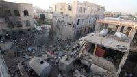 مؤسسة أبحاث دولية: حرب اليمن تدور حول القوى الغربية وأنظمة عملائها المستبدة من العرب