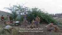الجيش الوطني يسيطر على مواقع جديدة في الملاحيظ