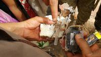 نجاة قياديين في الجيش الوطني من محاولة اغتيال بمريس شمالي الضالع