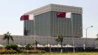 النقد الدولي يتوقع أن تحقق قطر فائضا تجاريا يصل لـ 25 مليار دولار