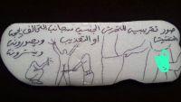 الإمارات تنفي تعذيب قواتها لمعتقلين باليمن وتحمل الحكومة اليمنية المسؤولية
