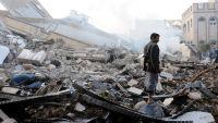 نائب أمريكي: يجب وقف التدخل الأمريكي في حرب اليمن