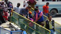 الهجرة الدولية تلغي عملية إجلاء مهاجرين عبر ميناء الحديدة بسبب الهجوم