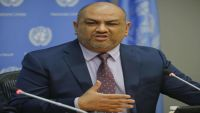 وزير الخارجية: الحكومة أقنعت المجتمع الدولي بضرورة تحرير مدينة الحديدة