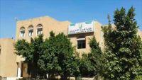 نقابة هيئة التدريس بجامعة صنعاء تدين اختطاف المليشيات لعدد من الأكاديميين
