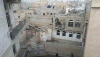 مقتل أسرتين كاملتين في قصف للتحالف على منزلين في عمران