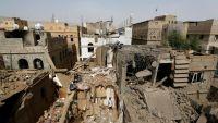 غارات للتحالف تقتل مدنيين بعمران وتهجر آخرين بالحديدة