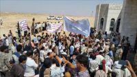 محافظة المهرة تطالب باستعادة السيادة الوطنية