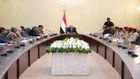 هادي مخاطباً قيادة تعز: ترفعوا عن الخلافات والحزبية واعملوا كفريق واحد