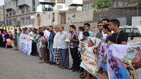 وقفة احتجاجية أمام مقر الرئاسة في عدن للمطالبة بإطلاق سراح المختطفين (صور)