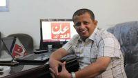 قوات أمنية تعتقل الصحفي فتحي بن لزرق في عدن