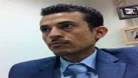 مليشيا الحوثي تختطف صحفيا بصنعاء