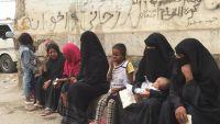 سكان الحديدة.. من جحيم المعارك إلى معاناة النزوح