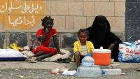 العاصمة صنعاء موئلاً للنازحين من الحديدة