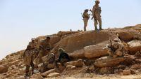 صحيفة إسبانية :هل شارفت حرب اليمن على الانتهاء؟