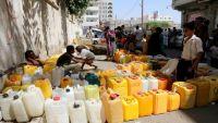 انقطاع المياه يفاقم أزمات سكان عدن اليمنية