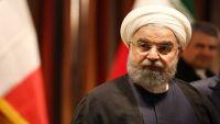 خمس قوى عالمية تعلن دعمها لإيران ضد عقوبات واشنطن