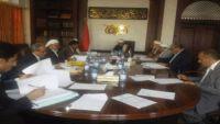 الحوثيون يقرون إجراءات عقابية بحق القضاة في صنعاء