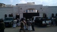"""محكمة في صنعاء تقضي بسجن سارق الحقائب النسائية """"وليد سلامة"""" 10سنوات"""
