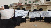وقفة احتجاجية لأمهات المختطفين في عدن للتنديد بتصريحات نائب وزير الداخلية