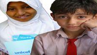 اليونسيف تقول إنها أنقذت حياة أكثر من 16 ألف طفل في الحديدة