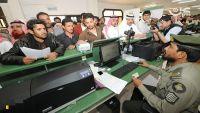 السعودية تكشر عن أنيابها في وجه المغتربين اليمنيين ومزاعم تسهيلاتها لهم تسقط (تقرير)