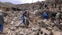 أكاديمي غربي: جميع الأطراف باليمن ترتكب جرائم دولية من أجل الهيمنة (ترجمة خاصة)