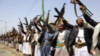 الحوثيون والحديدة: التحشيد العسكري مستمر رغم المفاوضات السياسية
