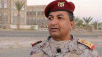 ناطق الجيش الوطني : لدينا العديد من الخيارات في حال رفَض الحوثيون تسليم الحديدة والميناء
