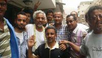 عدن .. الإفراج عن القيادي الإصلاحي نضال باحويرث بعد أربعة أشهر من الاختطاف