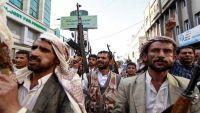 الحوثيون يقتلون شيخاً قبلياً في عمران ويفجرون منزله