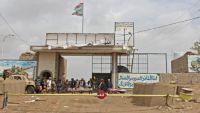 عدن.. ملامح جولة صراع جديدة بين الشرعية وحلفاء الإمارات