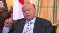 الرئيس هادي: لم أندم على قرار الاستعانة بالتحالف العربي