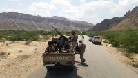 تعرض معسكر للحزام الأمني في أبين لقصف بقذائف الهاون