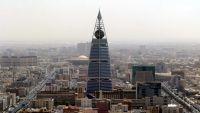 استثمارات الخليج بالسندات الأمريكية تقفز لـ280 مليار دولار