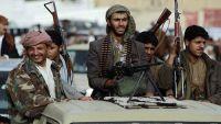 الجيش الوطني يعلن مقتل أربعة من قيادات الحوثي في غارة للتحالف شرق صنعاء