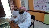 عدن.. اغتيال إمام وخطيب مسجد عبدالله عزام بالمعلا