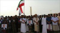 ترتيبات سعودية لإنشاء مجلس قبلي جديد بالمهرة