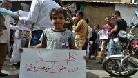مسيرة جماهيرية بتعز تضامناً مع الطفل رياض الزهرواي