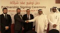 شراكة تركية قطرية لتنفيذ مشاريع إنشاءات لكأس العالم