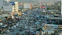 جماعة الحوثي تستهدف مدينة مأرب بصواريخ كاتيوشا