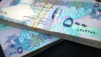 أصول البنوك القطرية تصعد 3.4% الشهر الماضي