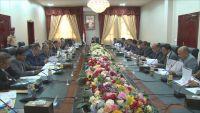 مجلس الوزراء يتوعد مرتكبي الاغتيالات في عدن